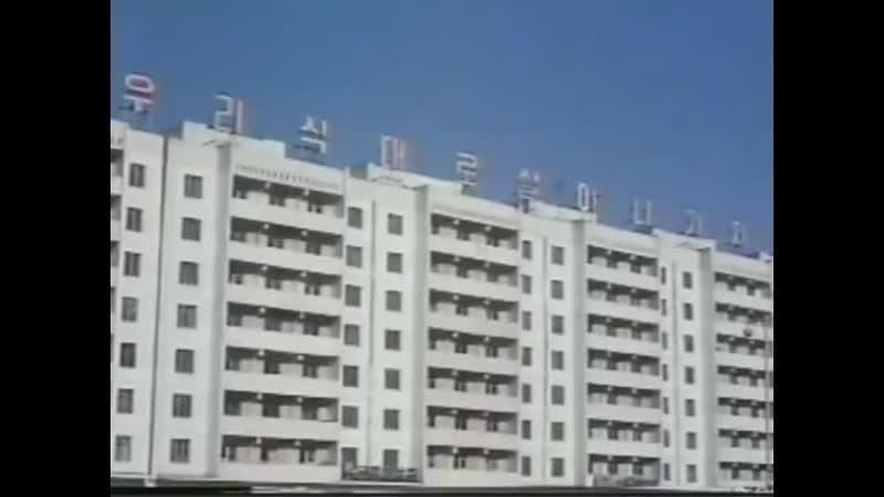 Пхеньян 1960-80-х