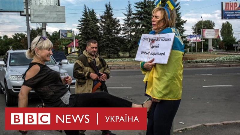 Незламні українки, які побували у полоні ДНР