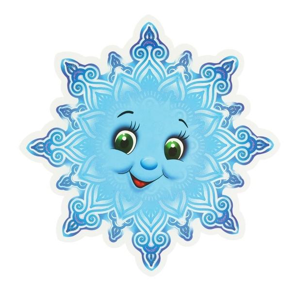 Картинка смешные снежинки