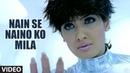 Nain Se Naino Ko Mila Full Video Song   Tera Chehra   Adnan Sami Feat. Raveena Tandon
