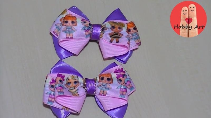 DIY Tutorial Fiocchi capelli LOL - ribbon hair bows LOL - Бантики лол