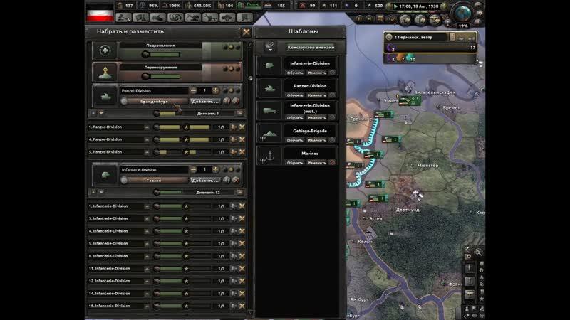 Франко Прусская война Часть1