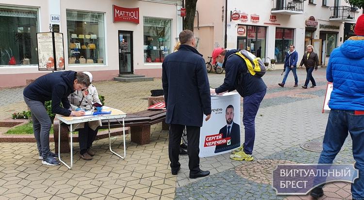 Лично Сергей Черечень собирает подписи в свою поддержку в Бресте