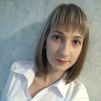 Алёна Измайлова