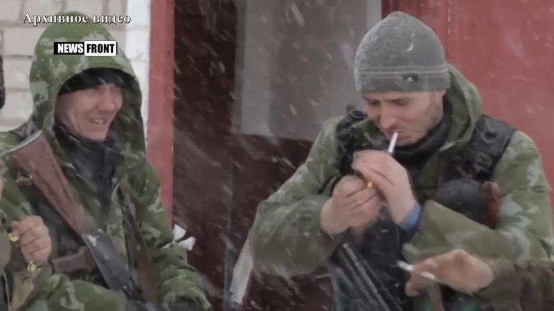 18 Позывной Донбасс Чернухино Дебальцевская операция Часть1