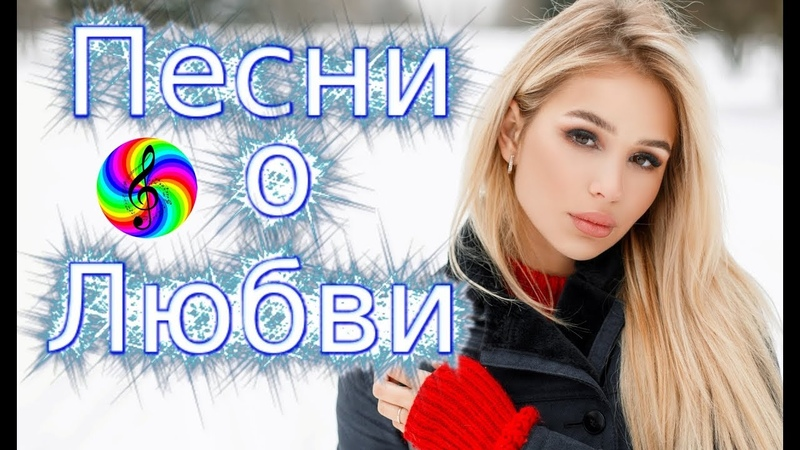 Обалденные премьеры ноября 2019 от SEVENROSE