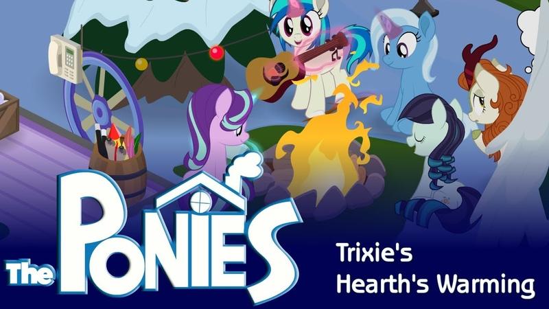 My Little Pony in the Sims Trixie's Hearth's Warming смотреть онлайн без регистрации