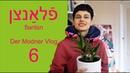 Mayn Flantsn! My Plants! Der modner vlog 6 (af yiddish eng/rus subs)