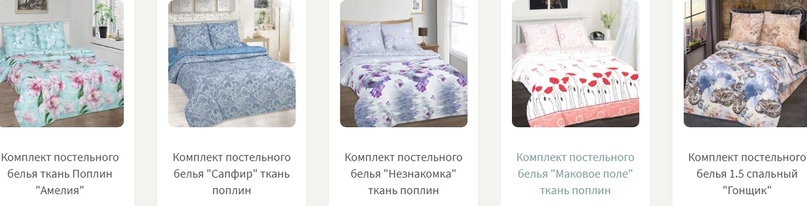 Теплое одеяло в Барнауле