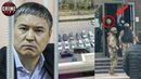 В Бишкеке задержан вор в законе Камчыбек Кольбаев