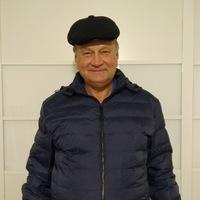 Изотов Василий
