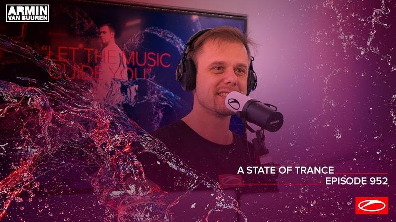 A State Of Trance Episode 952 Armin van Buuren
