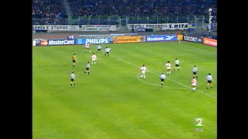 Ювентус - Аякс 199697