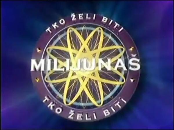 Tko želi biti Milijunaš - Intro (2009 - 2010) (Without TV Logo) | TVOLD3