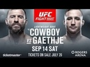 EA Sports UFC 3 Дональд Серроне - Джастин Гэтжи (Donald Cerrone - Justin Gaethje)