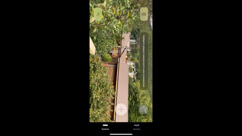 в будущем 11 айфон будет уметь строить сам и собирать яблоки когда стант XX 7.10.19