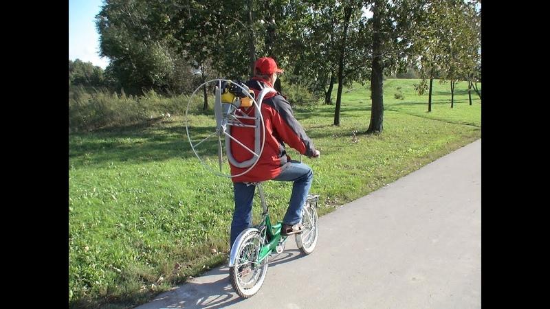 АЭРОРАНЕЦ с двух-лопастным винтом на велосипеде 2009air rucksack