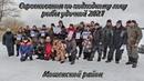 Соревнования по подледному лову рыбы удочкой 2021! Новгородская область! Мошенской район!