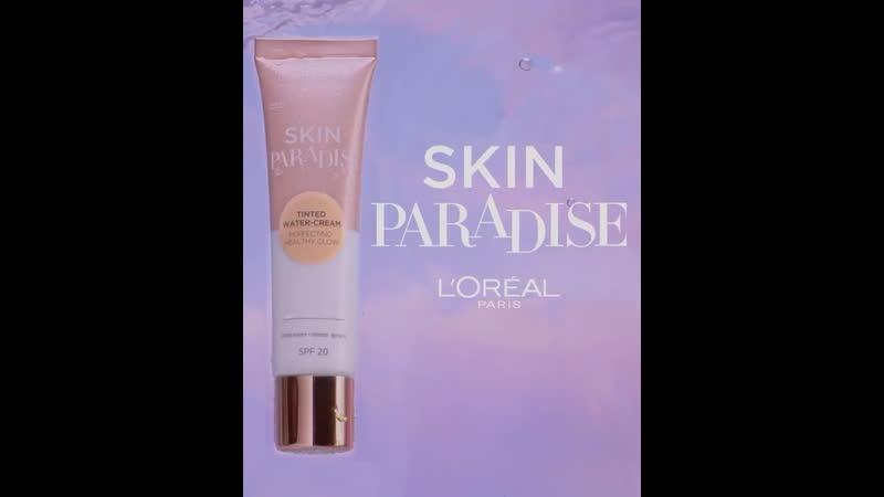Рекламные кампании Эль для бренда L'Oreal Paris 2020 год