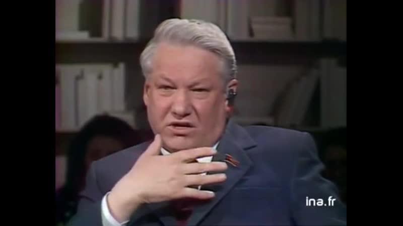 TV Франции Париж 1990 наивный Зиновьев и циничный Ельцин