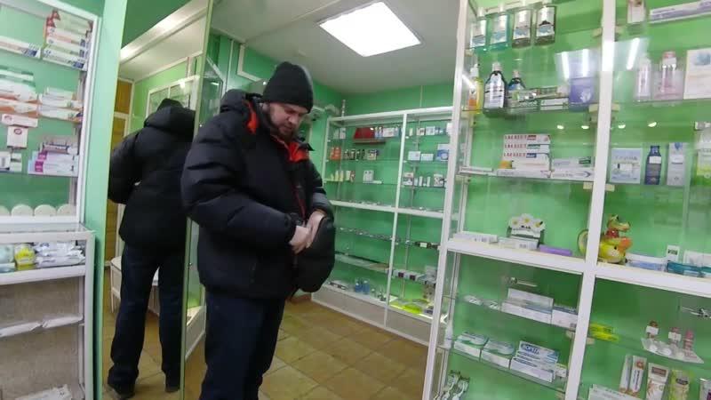 ♐Тикайте из магазина Испуганный аптекарь♐