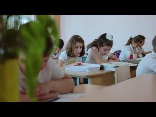 Caritas film inclusive educationk