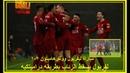 مباراة ليفربول وولفرهامبتون 2-1|لفربول يسقط