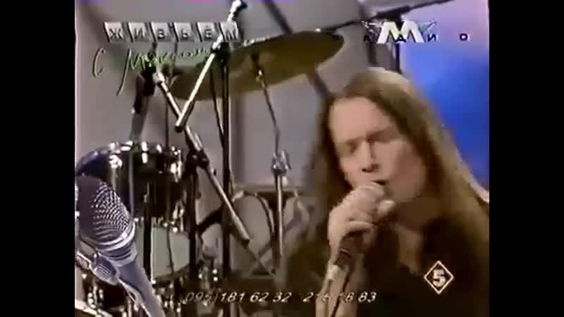 Кипелов и Маврин - Без тебя и кавер-версии Slade и Creedence -1995 год-