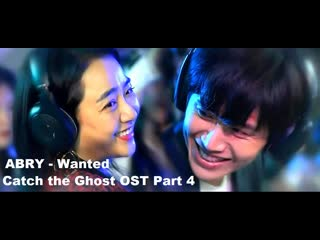 [fmv, rus sub ] abry wanted (catch the ghost ost part 4)