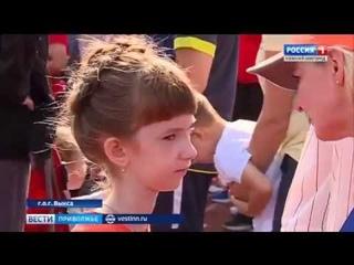 Почти 350 тысяч рублей собрали выксунцы для восьмилетней Даши Бычковой
