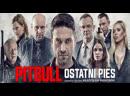 Питбуль. Последний пёс / Pitbull. Ostatni pies (2018)