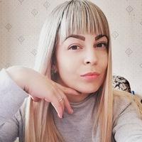 Алексеевна Алина