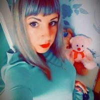 МарияТагильцева