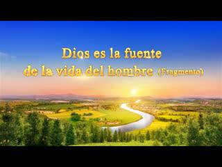 Evangelio de hoy | dios es la fuente de la vida del hombre (fragmento)