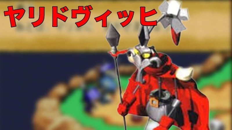 200728【スーパーマリオRPG】強そうな敵キター!!!