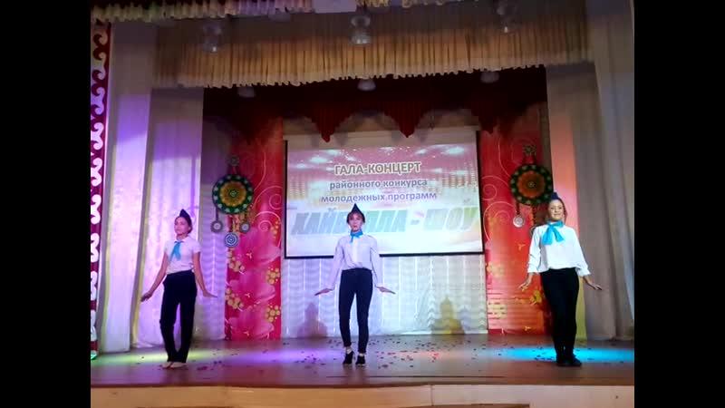 Танец Стюардесса группа Экстрим