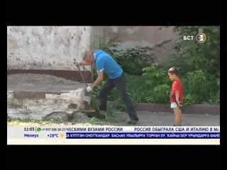 В Уфе жители микрорайона три года страдают из-за прорыва канализации
