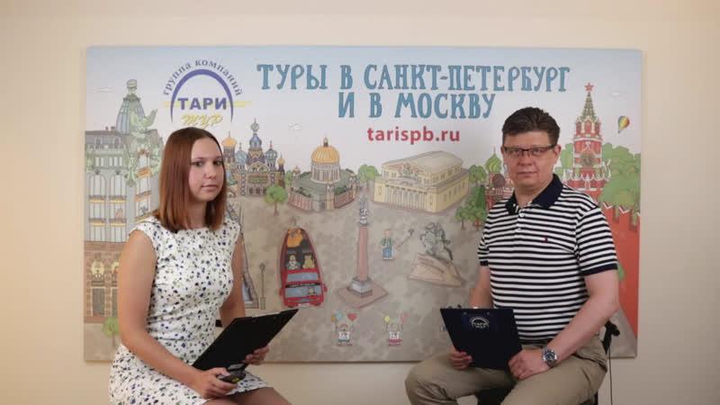 Таривизор Речные круизы по России