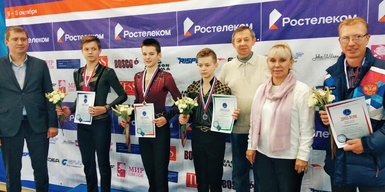 Кубок России (все этапы и финал) 2019-2020 - Страница 4 5zxOn6lvTv8
