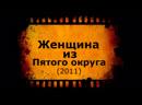 Кино АLive 1888.[Z\|/h|e|n\|s|/c\|/h|i|n|a.i|z.p\|/j|a|t|o|g|o.o|k\|/r|u|g|a=11 MaximuM