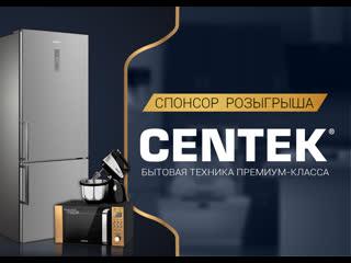 Розыгрыш 15 сертификатов по 500 рублей 7 августа 2019