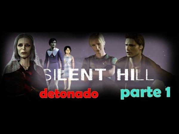 Silent hill 1 detonado 1 dublado PT BR o inicio de um pesadelo