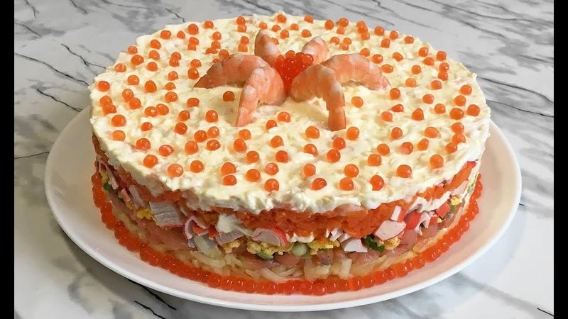 Прекрасный Новогодний Салат Царская Шуба Удивите Себя и Своих Гостей Royal Salad