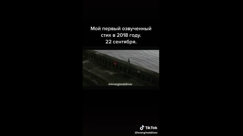 VIDEO 2019 08 29 20 35