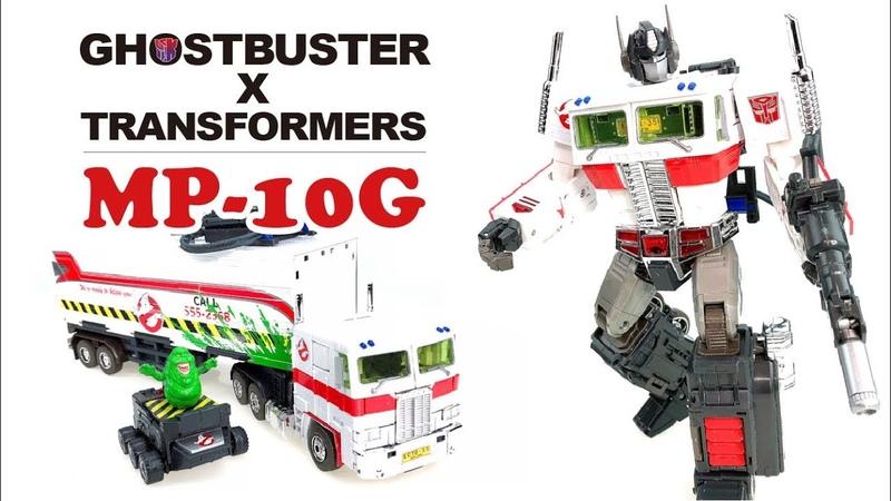KL變形金剛玩具分享472 Transformers x Ghostbusters MP-10G OPTIMUS PRIME (Ecto-35 Edition) 魔鬼剋星聯名 柯博文