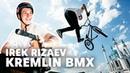 Would You Trick These Hits With No Brakes Irek Rizaev BMX Flow at Kazan Kremlin