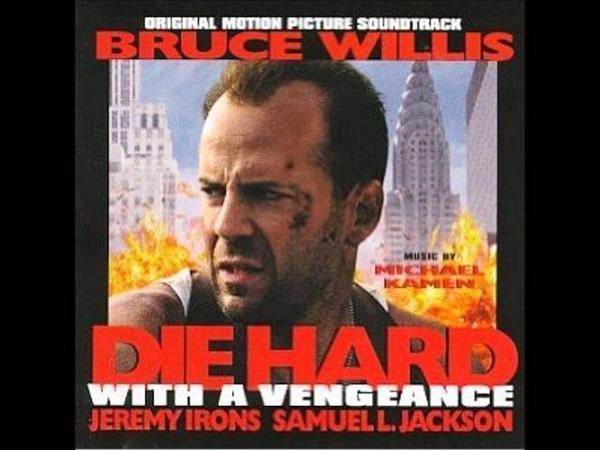 Die Hard 3 Soundtrack Bonwits