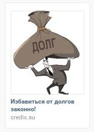 Кейс: Банкротство физ.лиц в Санкт-Петербурге, изображение №10