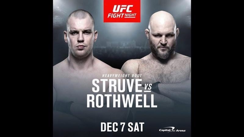 EA Sports UFC 3 Стефан Струве Бен Ротвелл Stefan Struve Ben Rothwell