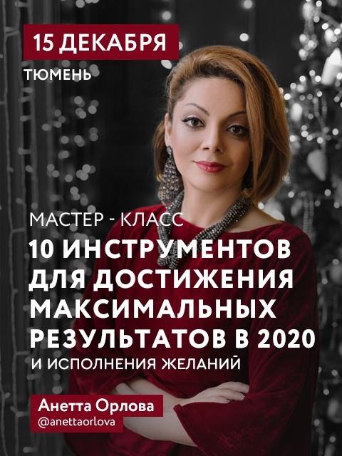 Топ мероприятий на 13 — 15 декабря, изображение №49
